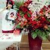 三田麻央『キッス&涙の生誕祭( ^ω^ ) 』の画像