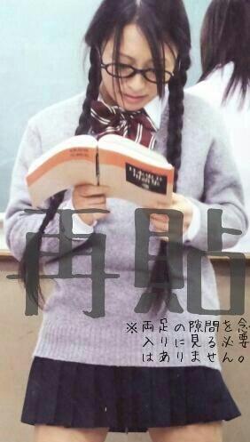 NANA②》 | 『ブロ愚』