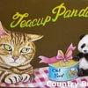 作品の紹介 ティーカップパンダ 2⭐︎の画像