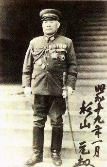 陸軍三長官全てを経験した元帥陸軍大将 杉山元 | 戦車兵のブログ