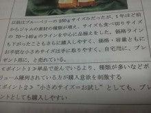 ぴゅあネット2