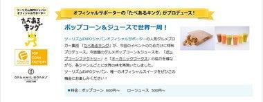 ツーリズムEXPOジャパン1