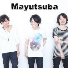Mayutsuba