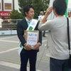 『広島市の豪雨災害被災地救援募金活動』の画像