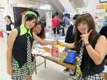 EIP_20140914_005.JPG