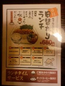 せっかく両国に来たから!!「ちゃんこ江戸沢 総本店」でちゃんこ鍋を ...
