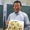 十勝バス野村社長に学ぶ・・・No.416の画像