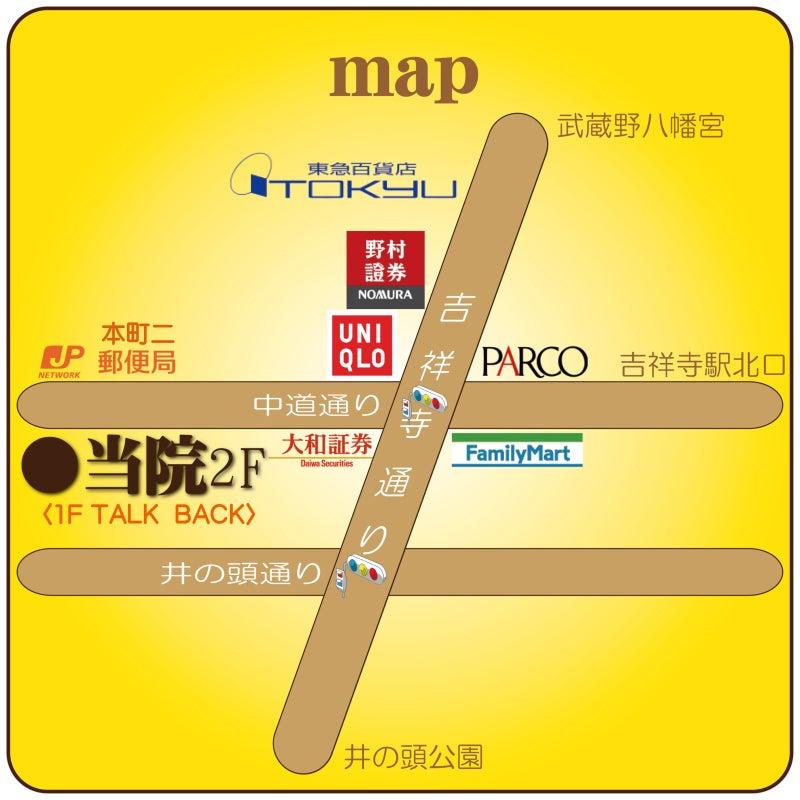 吉祥寺 カウンセリング map