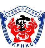KaratedoFederationOf HongKongChina