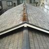 築後初となる塗り替え前のコロニアル屋根の様子です。の画像