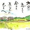 柳月スィートピアガーデン・・・No.418の画像