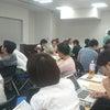 分院長会議@新宿の画像