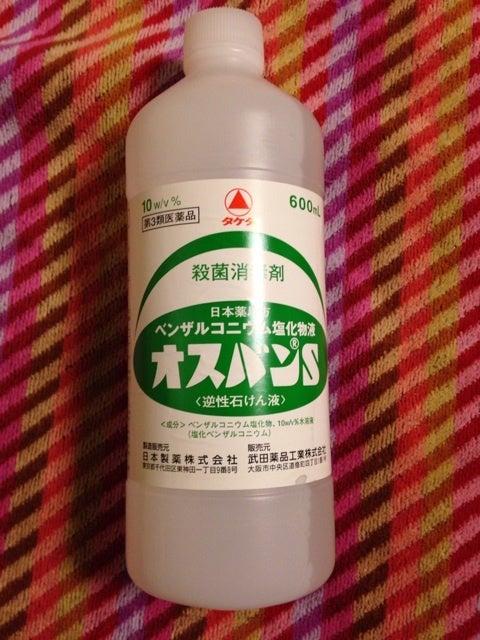 ベンザ ニウム 市販 ルコ 塩化