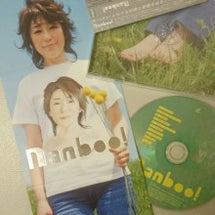 「南部昌江/Nanb…