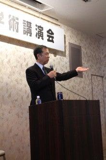 講演中の永井先生