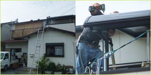 静岡県湖西市新居町S様邸 屋根の補修|ノズコン
