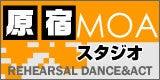 原宿MOAスタジオバナー
