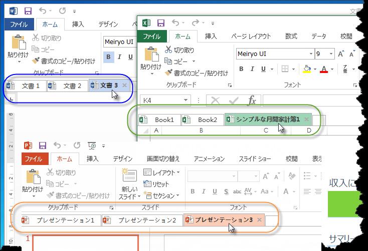 OfficeTAB_002