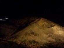 夜の地獄谷