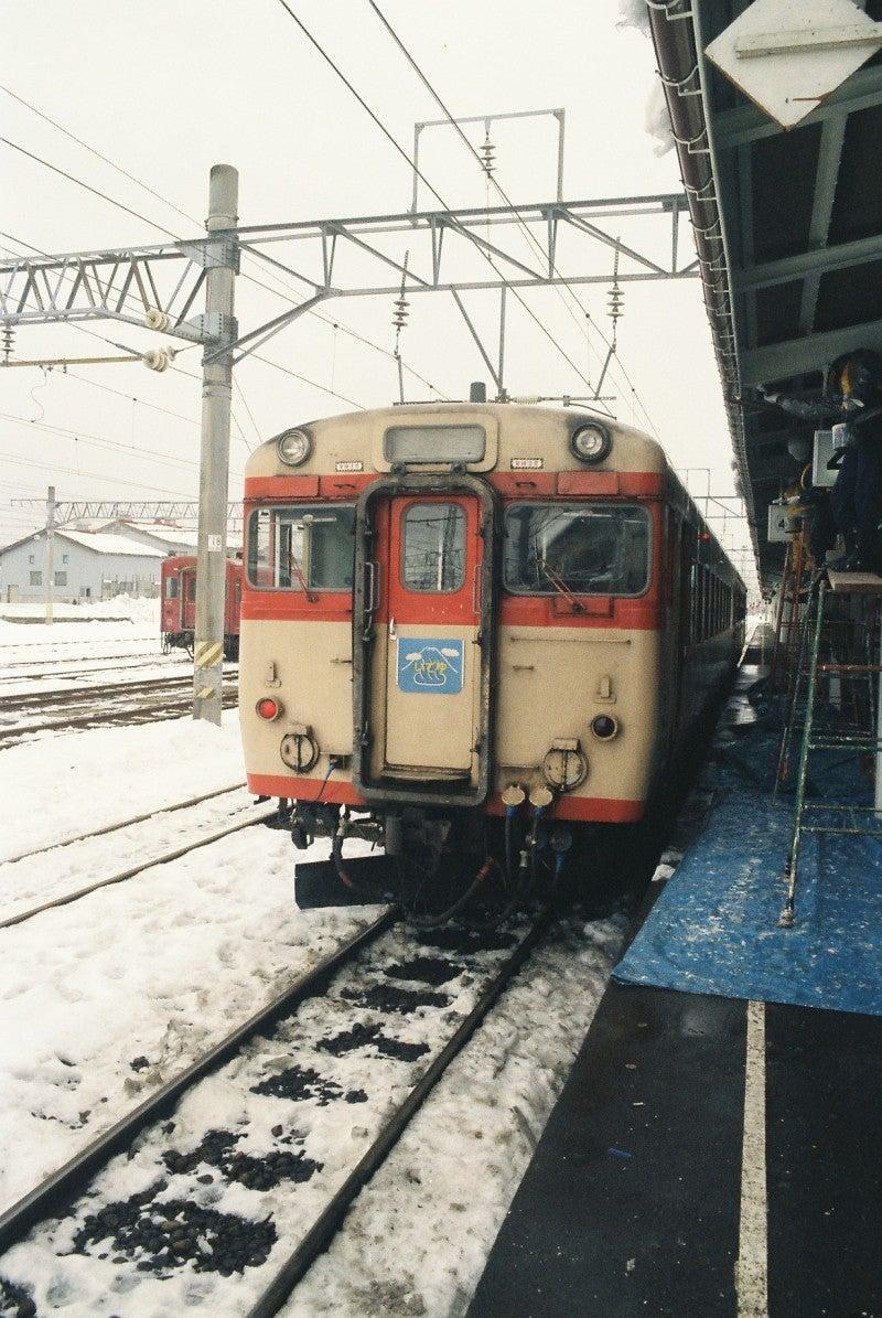 いでゆ (列車)