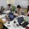 本日の福岡オフィスの画像