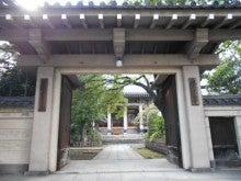 浅草で夫が寺社めぐり(坂東報恩寺参詣)   〝火打石〟のブログ