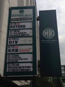 宇都宮ライブ-19