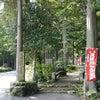 瓜割の滝と天徳寺はとてつもないパワースポット!!の画像
