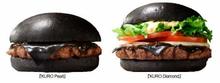 バーガーキング黒バーガー画像