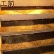 マンション外部階段段…