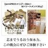 【LIKE!】美容師共同開発【jermPROシャンプー&トリートメント】の画像