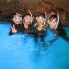 海も空も最高にキレイ!! 皆で青の洞窟へ~('ω')ノ ご予約はテイクダイブまで♪の画像