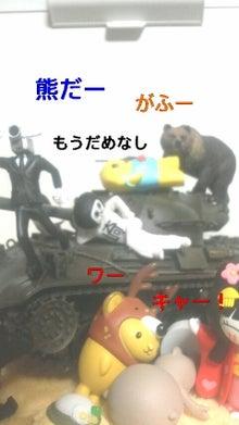 戦車に熊が
