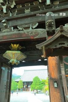 京都 嵐山 清凉寺