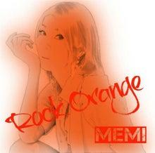 rock orange2