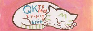 QK unit