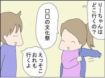 幻肢 島田荘司 ブログ