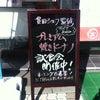 地元でしか買えないお菓子・・・No.423の画像