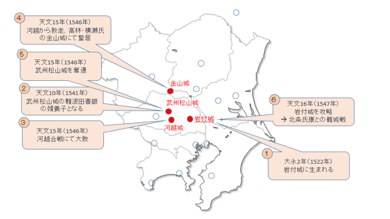 地図で見る太田資正の世界 (2)...