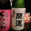 秋の日本酒ひやおろし…