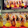 JUMP×DANCE 2014 in セントレア 出演♪の画像