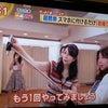 満員御礼!キャンセル待ち☆8/24(土)ステキな笑顔の作り方♡誰でも美人になれる自撮りセミナーの画像