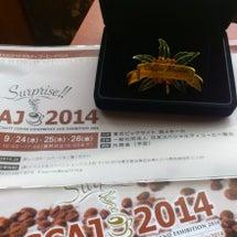 SCAJ2014 テ…