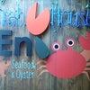 Crab House Eniの画像
