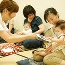 12月教室日程決定しました(現在募集中の教室・講座はこちら)名古屋市緑区の記事より