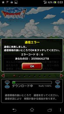 Screenshot_2014-09-24-00-03-42.png