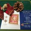 クリスマス展の画像