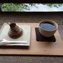 菓子・茶房 チェカ …