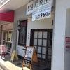 京都・西院、午前中に完売した  佰食屋の国産牛ステーキ丼!の画像
