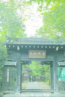 嵐山 常寂光寺